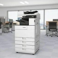 Canon imageRUNNER 2625 Multi Function Laser Printer