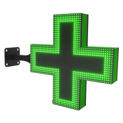 Medical Plus Sign