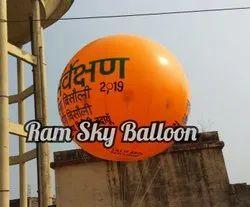 Swach Sarvekshan Sky Balloon