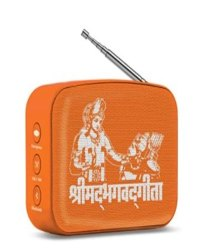 Saregama Carvaan Mini 2.0 Shrimad Bhagavad Gita