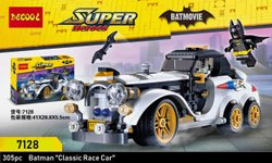 Super Heros Classic Race Car Block Toy