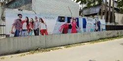 PVC Rectangle Normal Flex Banner, For Advertising