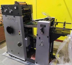 New Automatic Swift Gold 150 Offset Printing Machines