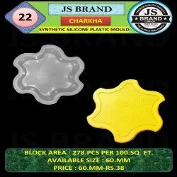 Charkha Synthetic Silicone Plastic Mold