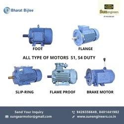 BBL Motor