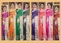Sangam Kadambari Silk Printed Designer Saree Catalog