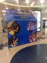 Fiber Rectangle Showroom Advertising Flex Banner