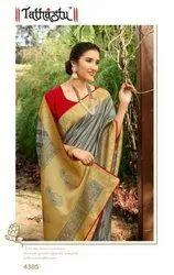 Tathastu 4300 Series Weaving Silk With Work Saree Catalog