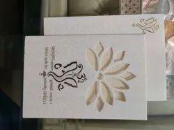 Ganesha Theme Wedding Card, 2 Leaflet