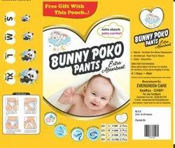 Cotton Disposable Bunny Poko Pants, Size: Small, Age Group: Newly Born