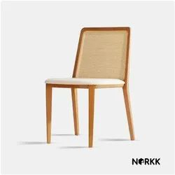Armless Wood Dining Chair