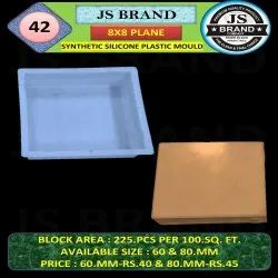 8 x 8 Inch Plane Synthetic Silicone Plastic Mould