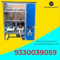 Fully Automatic Double Die Thali Plate Making Machine