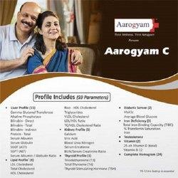 Aarogyam C 59 Test
