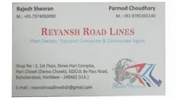 Paper Visiting Cards Printing Services