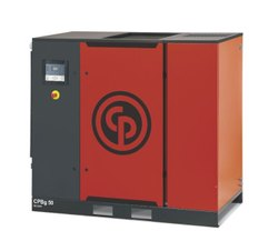 CPBG50 Chicago Pneumatic Spiral Air Scroll Compressor