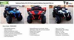 Kids 12V Battery Operated ATV Jeep