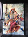 Vinayagar On Swing Picture Wall Tiles