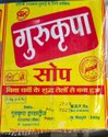 Guru Kripa 500 Gm Clothwashing Soap