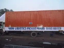 15 Ton Truck Loading Serice, Local, Pan India