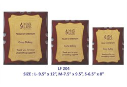 Wooden Memento Award