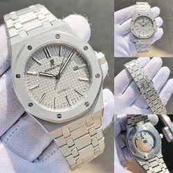Audemars Piguet Automatic Watches For Men