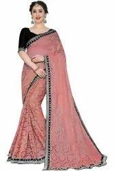 Onion Pink Lace Border Net Saree
