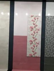 Printed Wall Tiles, Thickness: 5 mm, Size: 300 x 600 mm