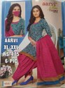 Ladies Readymade Pakistni  Suit