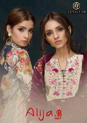 Keval Fab Alija B Vol 7 Cotton Karachi Printed Dress Material Catalog