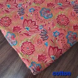 Classic Cotton Fabric, Floral, Multicolour