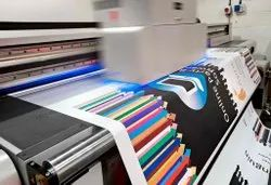 Advertising Banner Printing Service, in Local