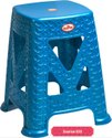 Blue Designer Plastic Stool