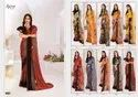 Saroj Textiles Hot And Cool Brasso Satin Patta With Swarovski Work On Border Fancy Saree Catalog