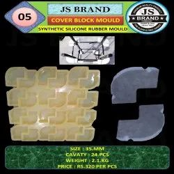 24 Cavity Synthetic Silicone Rubber Mold