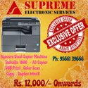 Kyocera Used Copier Machine Model No:1800