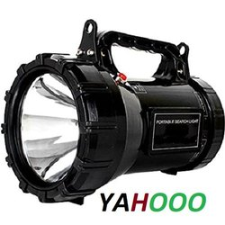 Halogen Searchlights - Sharpshooter