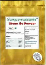 Ayurvedic Medicine For Kidney Stone