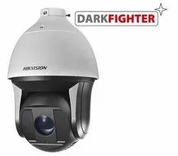 Hikvision 2MP Ultra-low Light Smart PTZ Camera