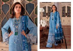 DEEPSY SUITS Multicolor Pakistani Designer Suit