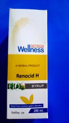 Gatron Wellness Syrup