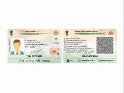 Photo Printing PVC Aadhaar Card 4x6 Print Website, in Delhi