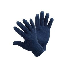 Recycled Cotton Knitted Hand Gloves