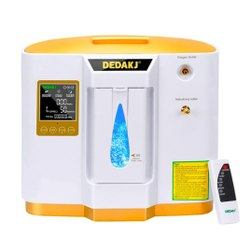 Oxygen Concentrator 3 LPM Single Flow with Nebulizer