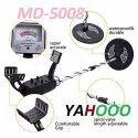 Underground Gold Metal Detector MD 5008