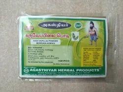 50g Karuveppilai Powder, Packaging Type: Packet