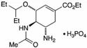 Oseltamivir Phosphate USP