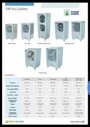沙漠FRP工业空气冷却器,原产国:印度