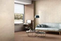 TIEIC Beige Ceramic Wall Tile, Thickness: 8mm
