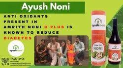 Natural Ayush Noni, Packaging Type: Bottle, Packaging Size: 1000 ml